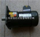 CV-200W供应城邦齿轮减速电机,晟邦减速电机选型