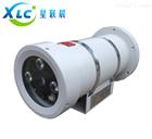 防爆红外一体化摄像仪TX-E608T-50厂家