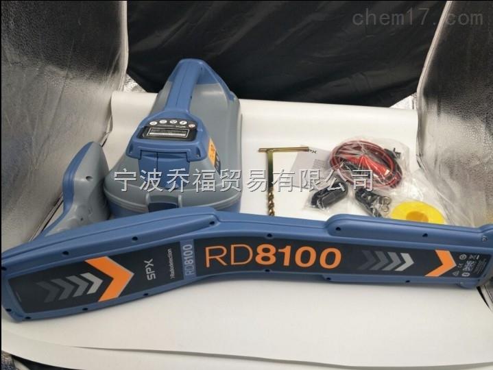 雷迪管线探测仪