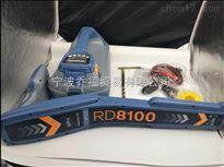 RD8100宁波管线探测仪专家