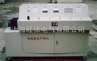 HCGZ-S全自動電纜熱風干燥機廠家