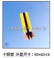 ST十极管式滑触线定制