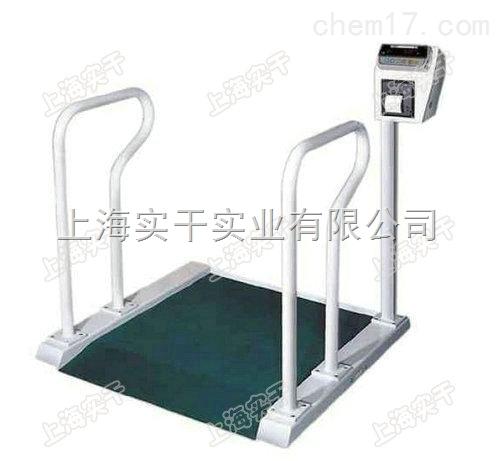 不锈钢带打印轮椅透析秤