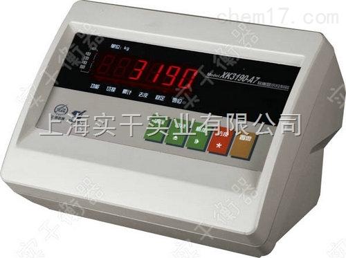 xk3190-A7地磅称重显示器