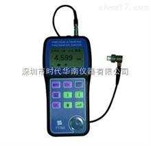 時代-TIME2170/超聲波測厚儀/一級代理