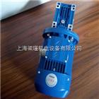 NMRW075NMRW075紫光蜗杆减速机参数,紫光蜗轮蜗杆减速机/铝合金减速机