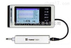 TIME3221一级代理/北京时代TIME3221/粗糙度仪