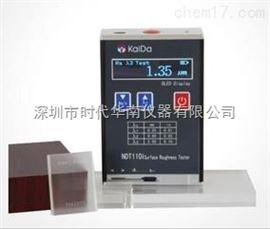 AR100一级代理_深圳时代AR100粗糙度仪