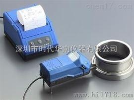 T500一级代理_霍梅尔T500_表面手持式粗糙度仪