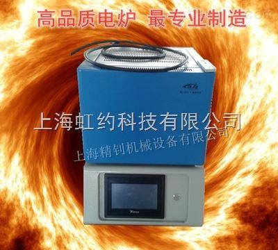 HY800HY迷你型触摸屏马弗炉 升降保温曲线随时可导入电脑厂家