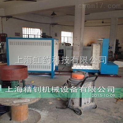 自动台车炉