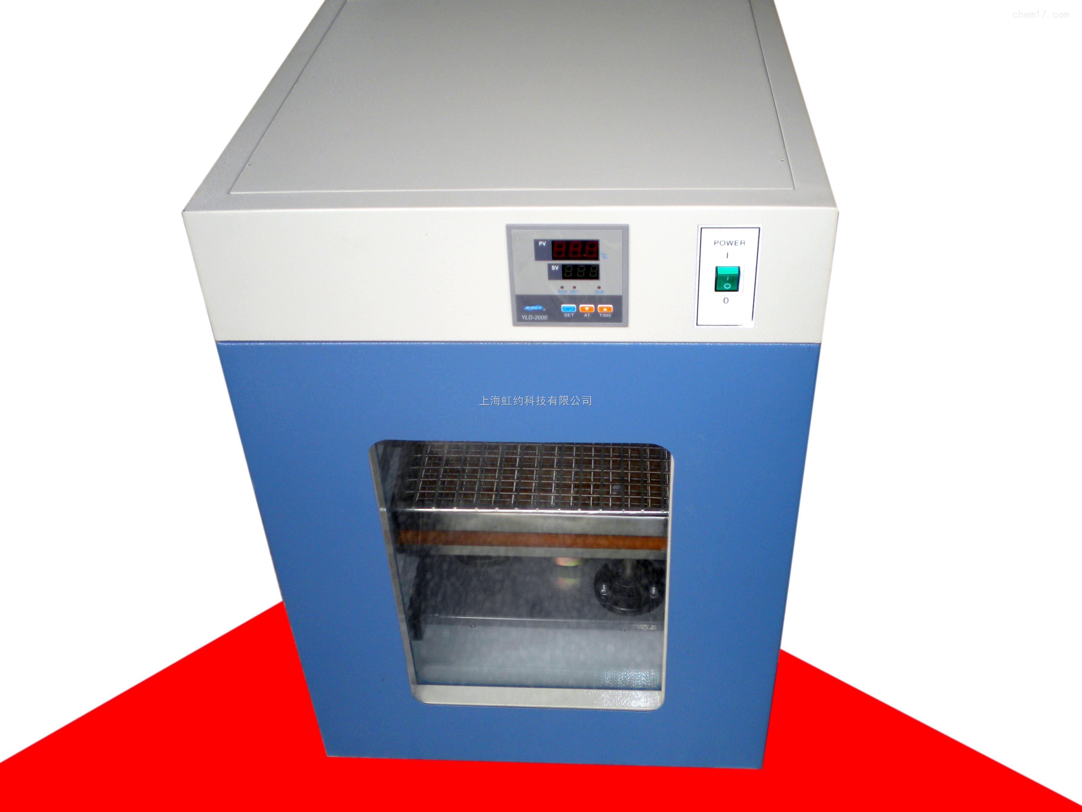 ZHP/型系列恒温振荡培养箱