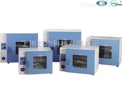 热空气消毒箱(干燥箱系列)