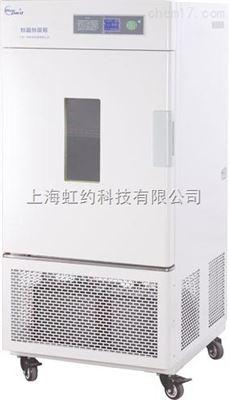 LHS-100CH恒温恒湿箱-平衡式控制(恒温恒湿箱系列)