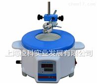 ZNHW-250mlZNHW-250ml智能恒温电热套