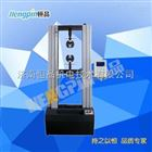 HP-NLJ20胶粘剂拉伸剪切试验机生产厂家