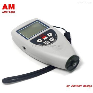 AC-110A便攜數字式FN塑料薄膜片測厚儀油漆涂層膜厚儀0~1250um