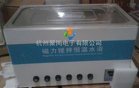 漳州市聚同品牌磁力搅拌恒温水浴锅EMS-50操作规程