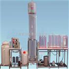 垃圾渗滤液小试实验装置
