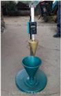 高质量砂浆稠度仪价格品牌