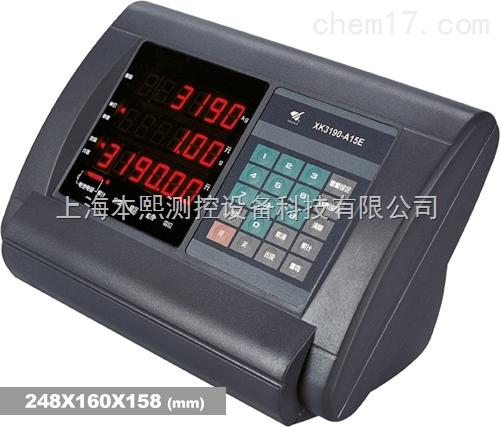 A15E计数台秤地磅称重仪表TCS-JS系列
