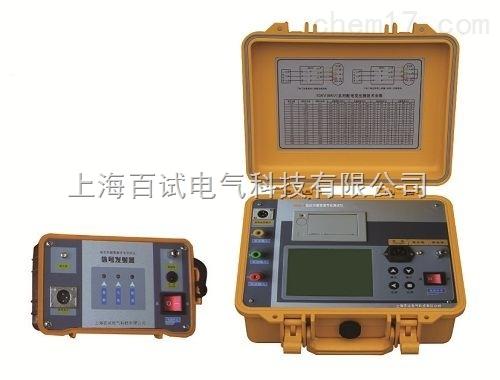 BSY-303 氧化锌避雷器带电测试仪(无线)价格