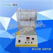 HP-MFY-01山东饼干包装检测/密封性检测仪直销