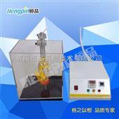 HP-MFY-01Z瓶盖检漏仪/密封测试仪(正压)