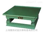 80型混凝土振动台规格.安装使用与维修