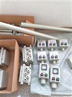 宁夏供货BZC8060-A2B1(150/1)防爆操作柱