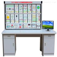 PLC可编程实训设备