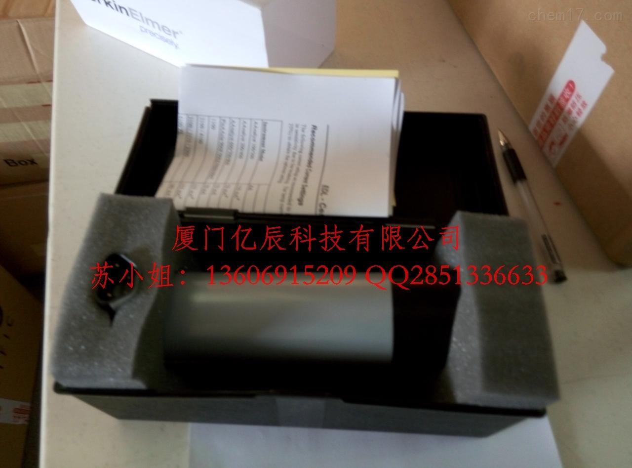 N3050675锡Sn无极放电灯美国PE原装进口原子吸收光谱锡无极放电灯