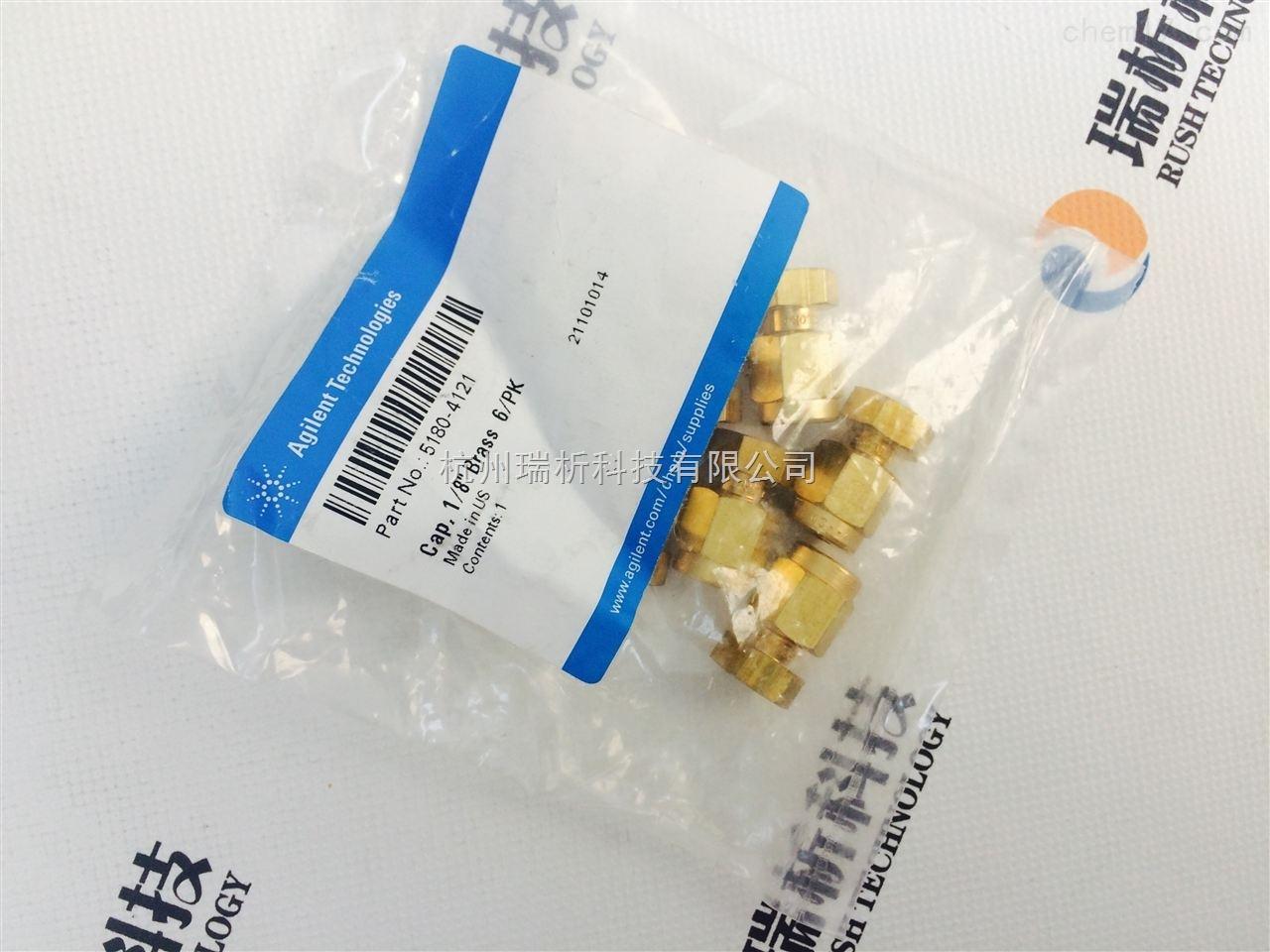 5180-41215180-4121 盖,外螺纹 18 英寸黄铜 6包