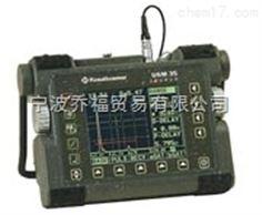超声波探伤仪USM35