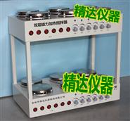 双层磁力加热搅拌器