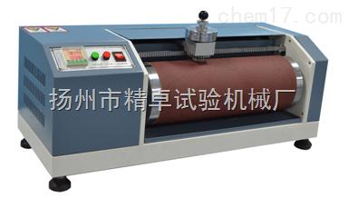 JZ-6044南京辊筒式磨耗机