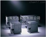 西门子S7-200PIO模块