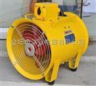 BYDF32隔爆型移动式多用风机  380V/0.75KW隔爆型防爆风机