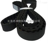 原装进口MAGNETTECHNIK  6001459 laenge 378000mm皮带