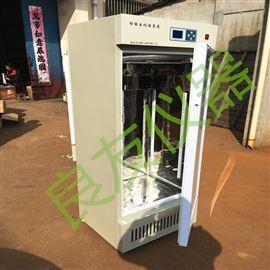 SPX-250250L生化培养箱