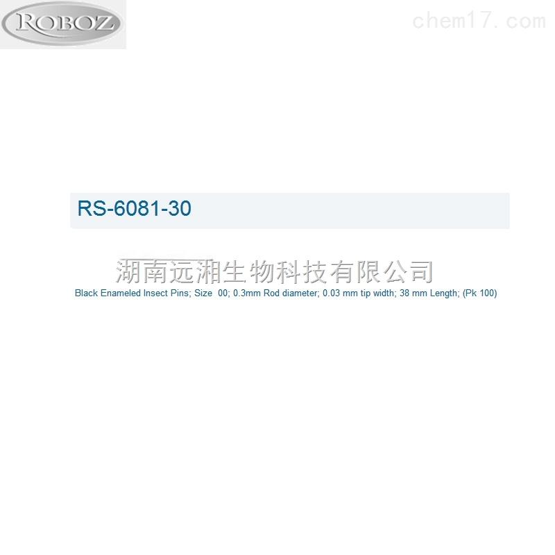 Roboz解剖针RS-6081-25 RS-6081-30 昆虫解剖针RS-6081-35
