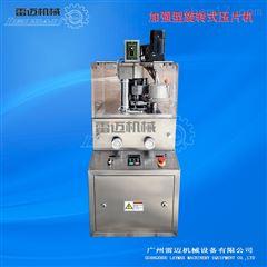 旋转式压片机,小型压片机,不锈钢压片机