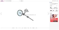 WTYY-1021系列远传双金属温度计