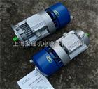 UDL005UDL005紫光无级变速机报价