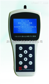 华南苏净集团Y09-301(LED)激光尘埃粒子计数器