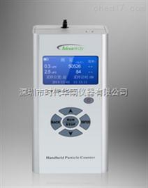 华南CW-HPC200(A)空气尘埃粒子净化检测仪