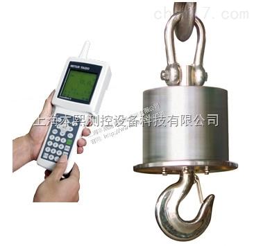 OCS-xxHr-XS梅特勒无线耐高温型电子吊秤