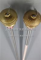 上海仪表三厂WRP2-130装配式热电偶