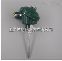 上海自动化仪表三厂WZP2-634套管式热电阻
