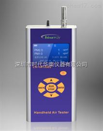 华南_CW-HAT200手持式PM2.5速测仪